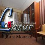 Отель Екатеринбург-Центральный 3*