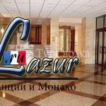 Гостиница Урал-отель 4*