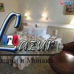 Гостиница Чеховъ 3*