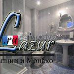 Отель Лайнер 3*