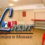 Отель Московская горка 4*