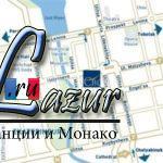 Гостиница Новотель Екатеринбург Центр 4*